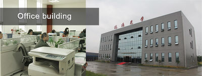 Sichuan Tontube Technology Co.,LTD